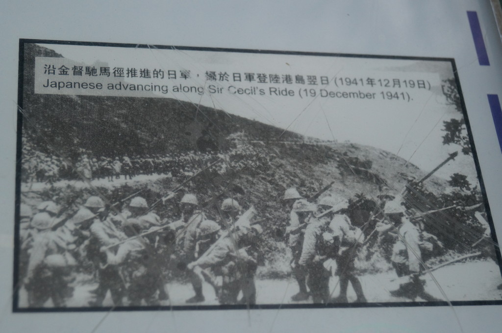 大潭 日軍登陸