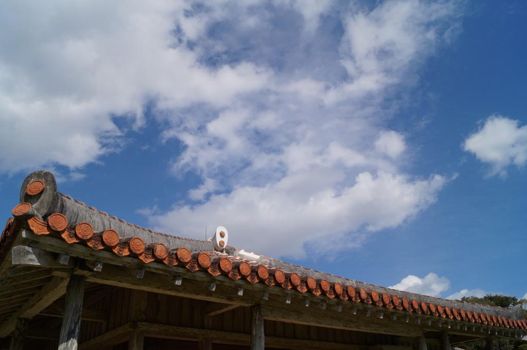 沖繩 識名園