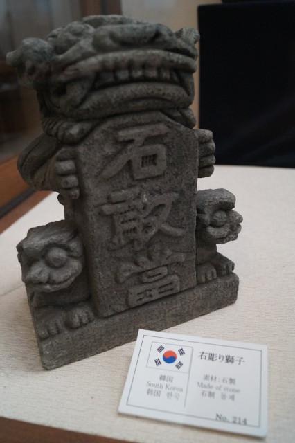 沖繩世界 文化王國 王國歷史博物館