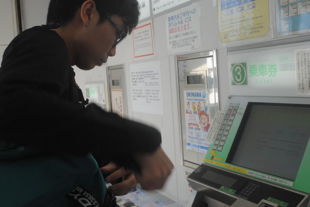 沖繩 單軌鐵路