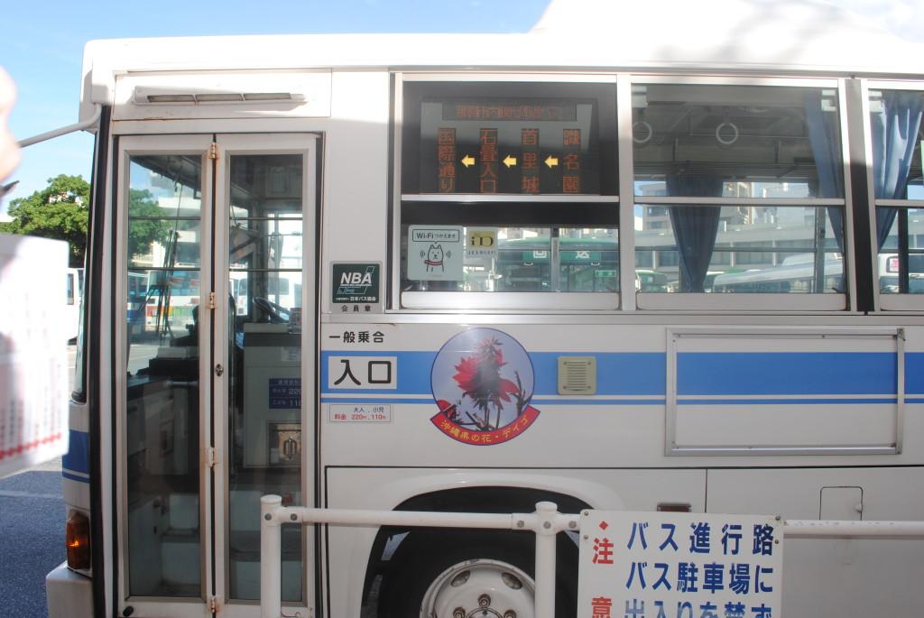那霸巴士總站