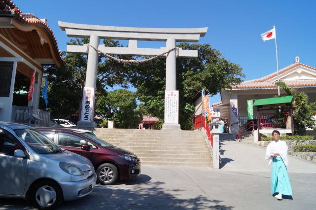 沖繩 波上宮 神社