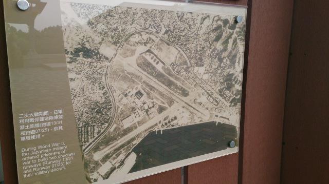 啟德郵輪碼頭 跑道公園 啟德歷史軸