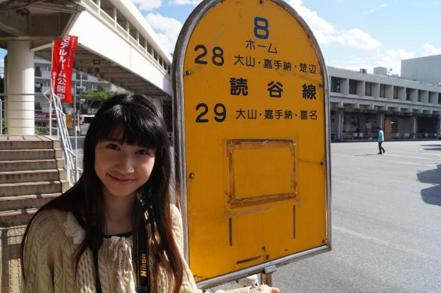 日本 沖繩 那霸巴士總站