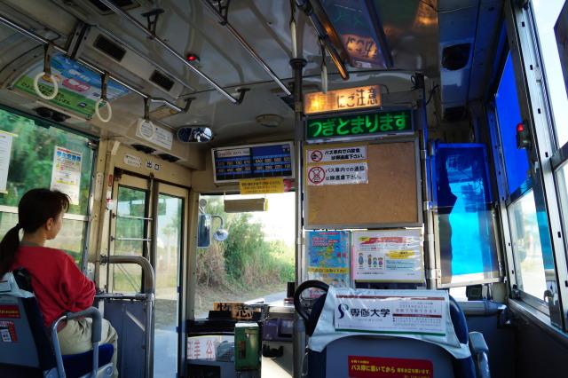 日本 沖繩巴士