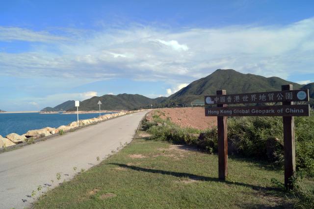 萬宜水庫 中國香港世界地質公園