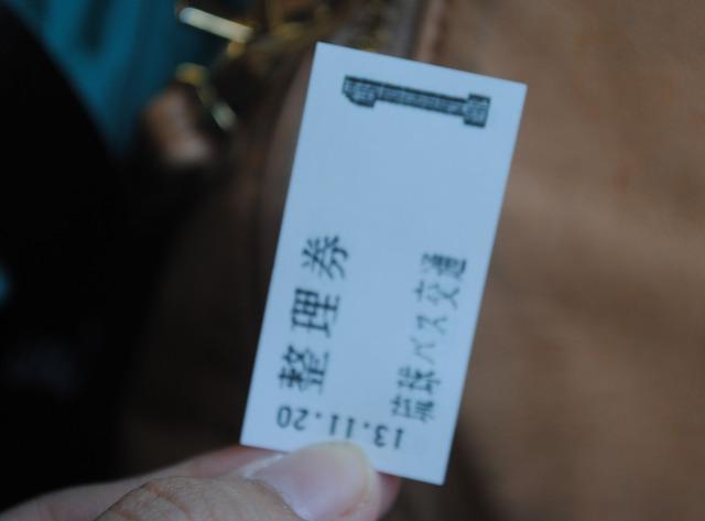沖繩 巴士整理券