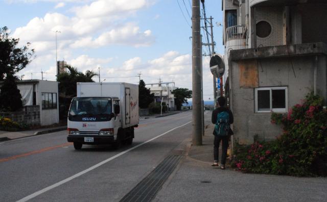 沖繩 讀谷村 巴士總站