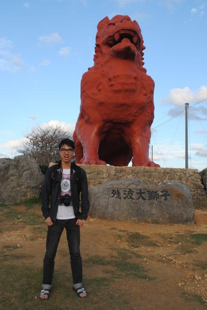 沖繩 殘波岬 殘波大獅子