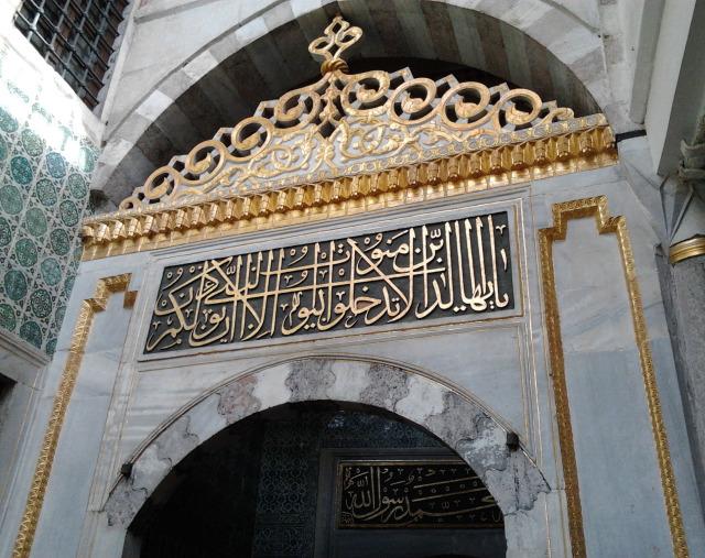 土耳其 伊斯坦堡 舊皇宮黃金裝飾