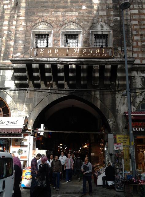土耳其 伊斯坦堡 bab i hayat