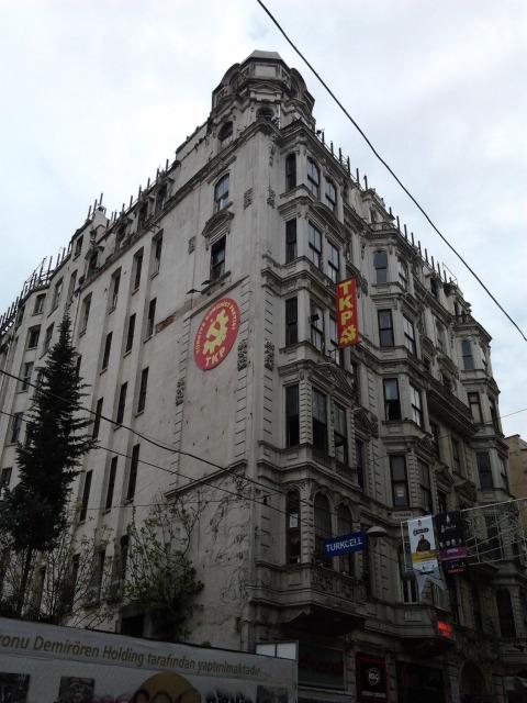 土耳其 伊斯坦堡 土耳其共產黨總部