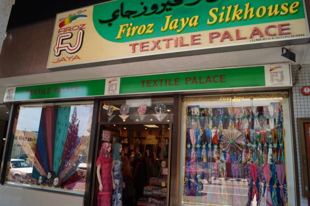 汶萊斯里巴加灣 衣服店