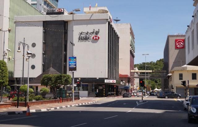 汶萊斯里巴加灣 匯豐銀行