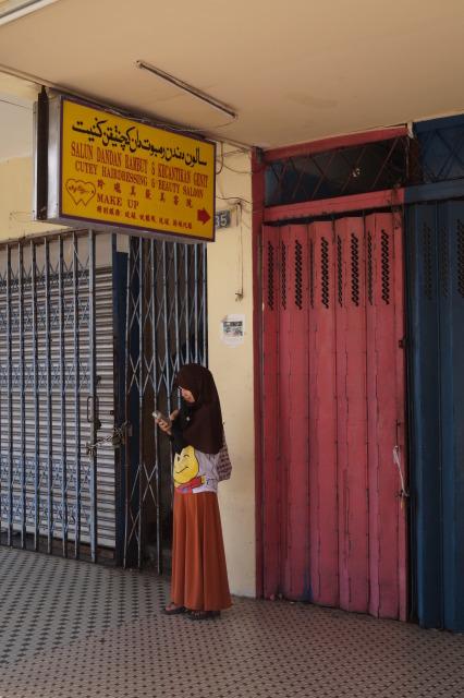 汶萊斯里巴加灣 伊斯蘭少女