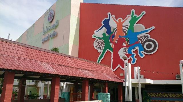 汶萊斯里巴加灣 pusat belia