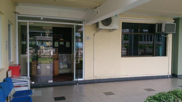汶萊斯里巴加灣 pusat belia 接待處