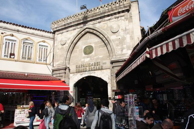 土耳其 伊斯坦堡 grand bazaar入口
