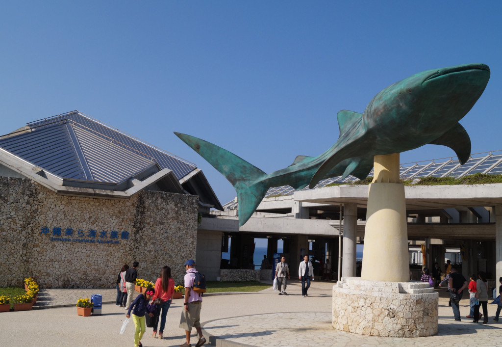 沖繩美麗海水族館 入口