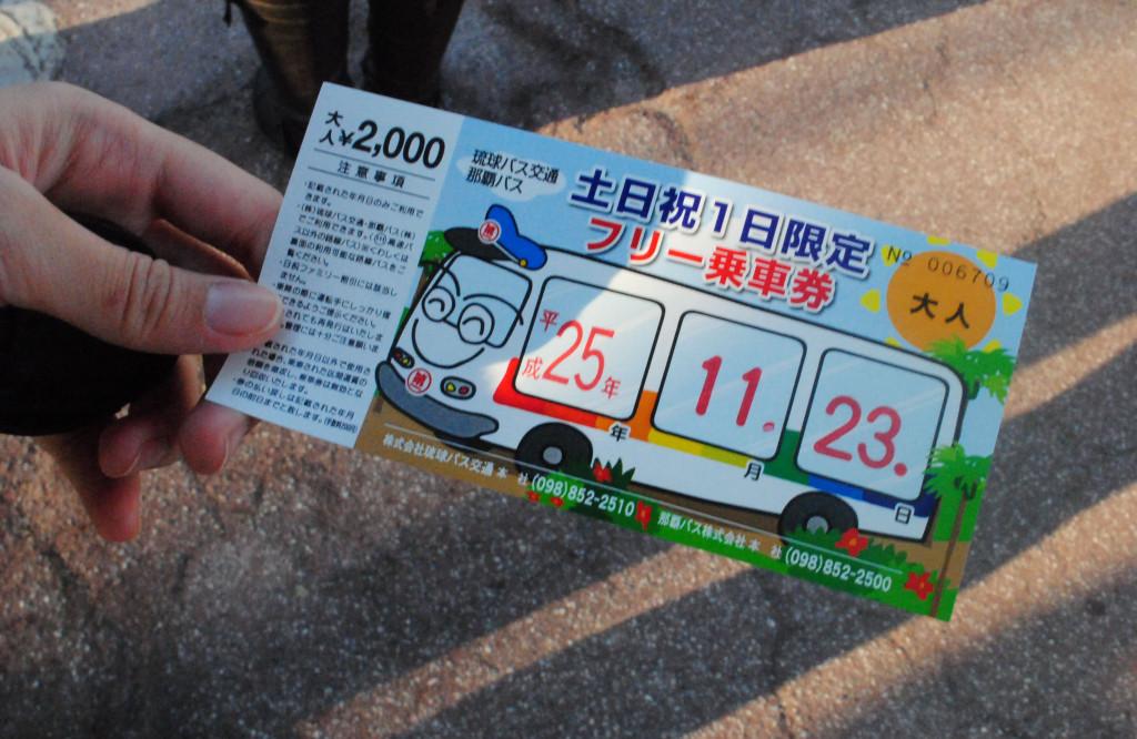 沖繩 星期六日無限乘車券