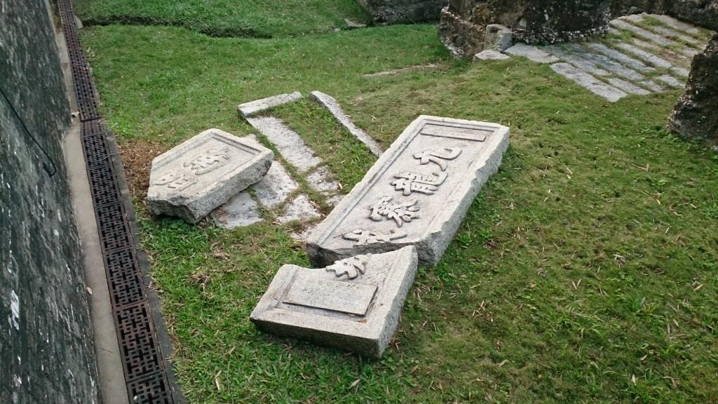 九龍寨城石碑