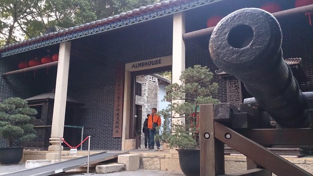 九龍寨城 衙門