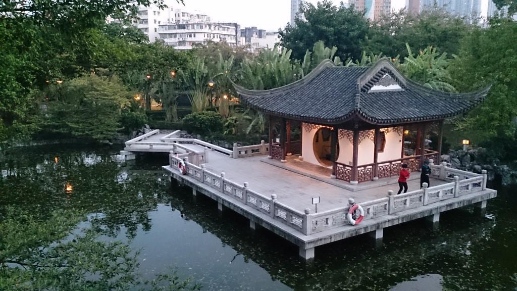 九龍寨城公園 涼亭