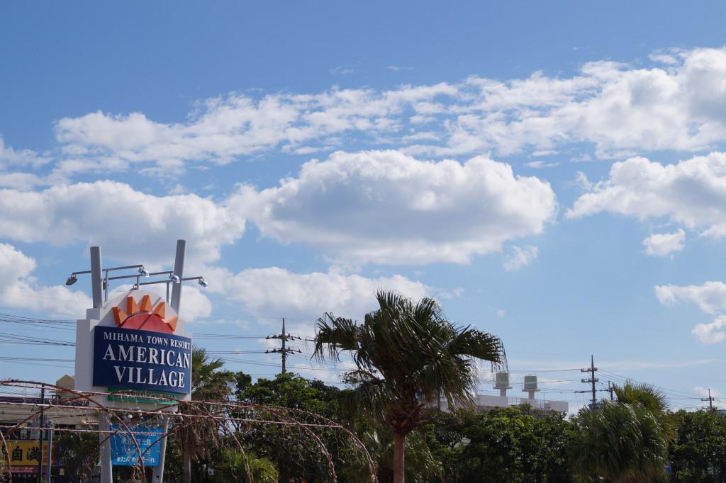 沖繩美國村入口標誌