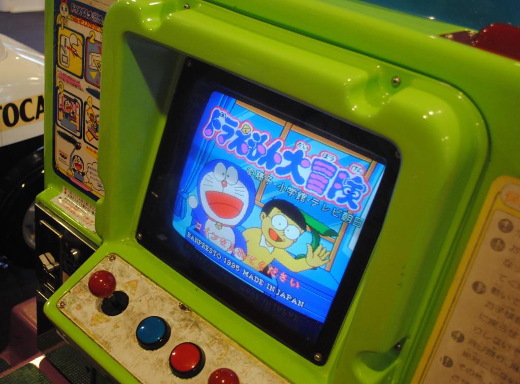 沖繩美國村叮噹遊戲機