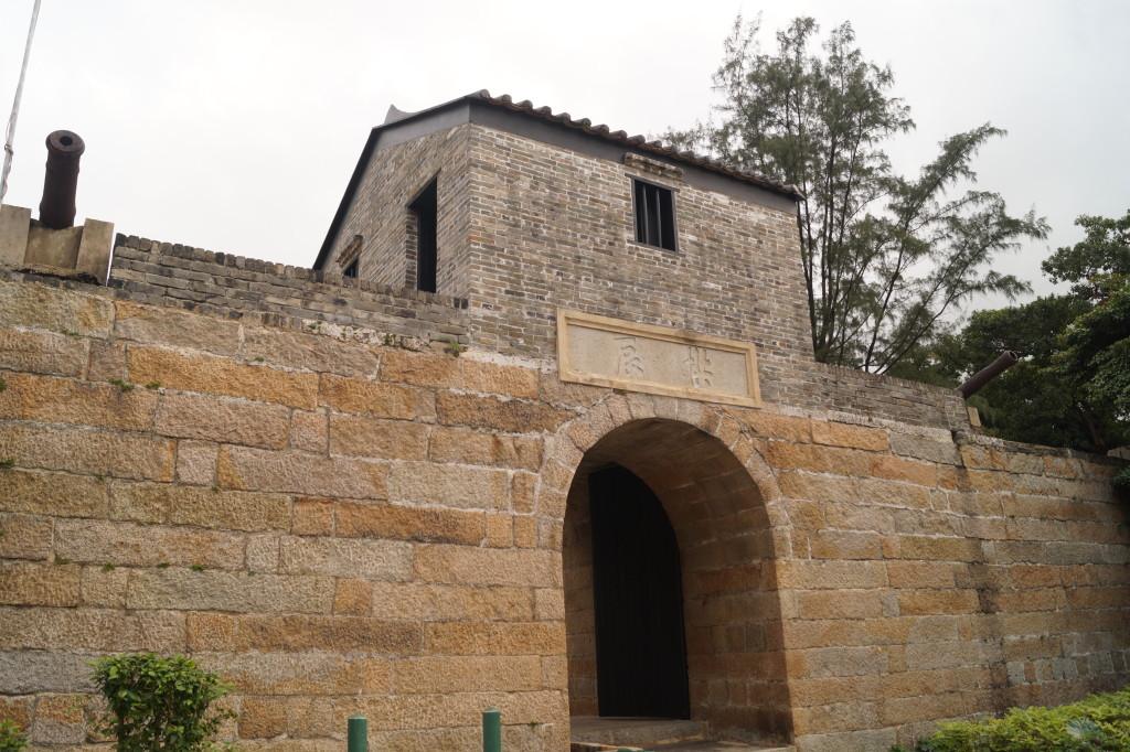 東涌砲台城門