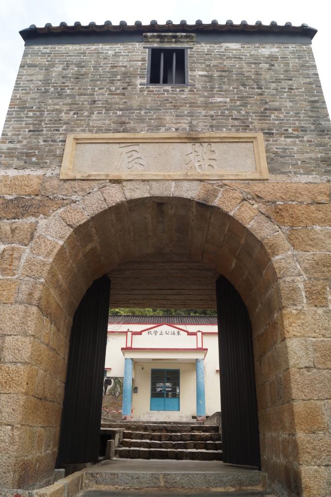東涌砲台北門
