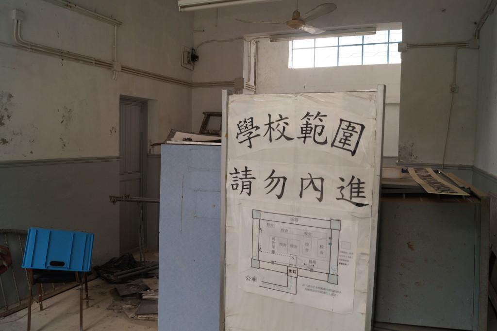 東涌砲台廢棄班房2