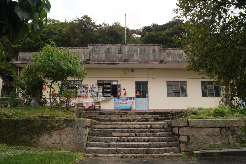 東涌公立學校