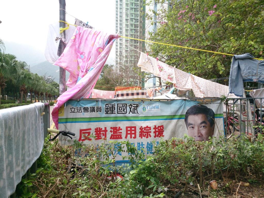 東涌鐘國斌Banner