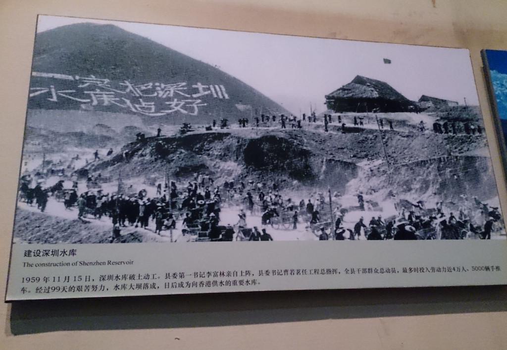 1959年深圳水庫動工情景