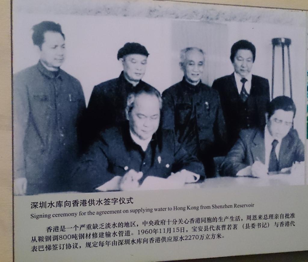 1960年中港簽署東江供水協議
