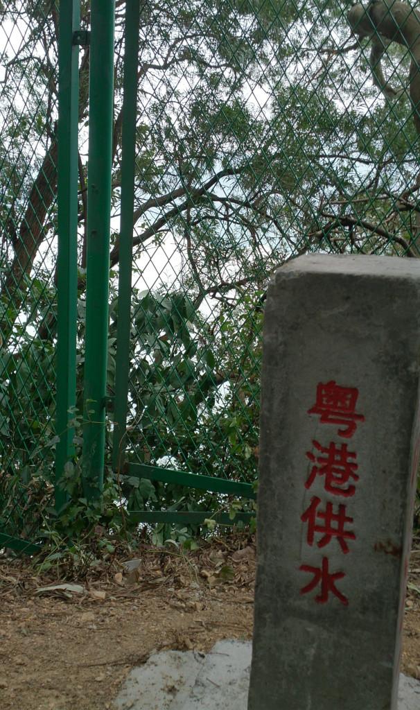 深圳水庫『粵港供水』石碑